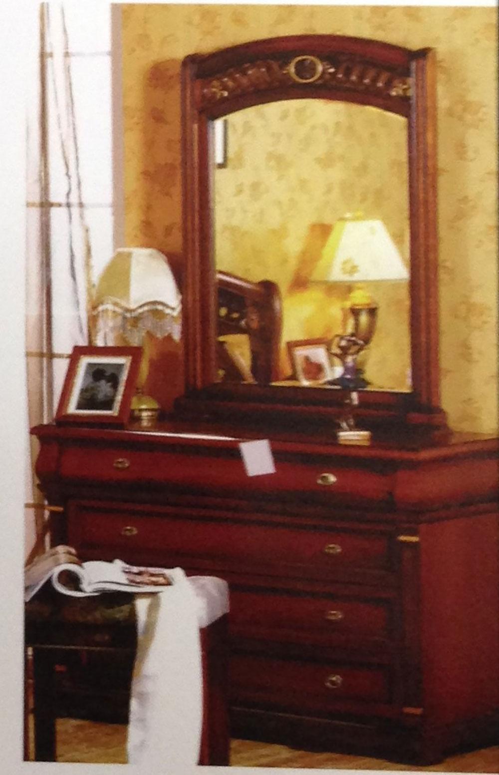 Bonaparte Dresser