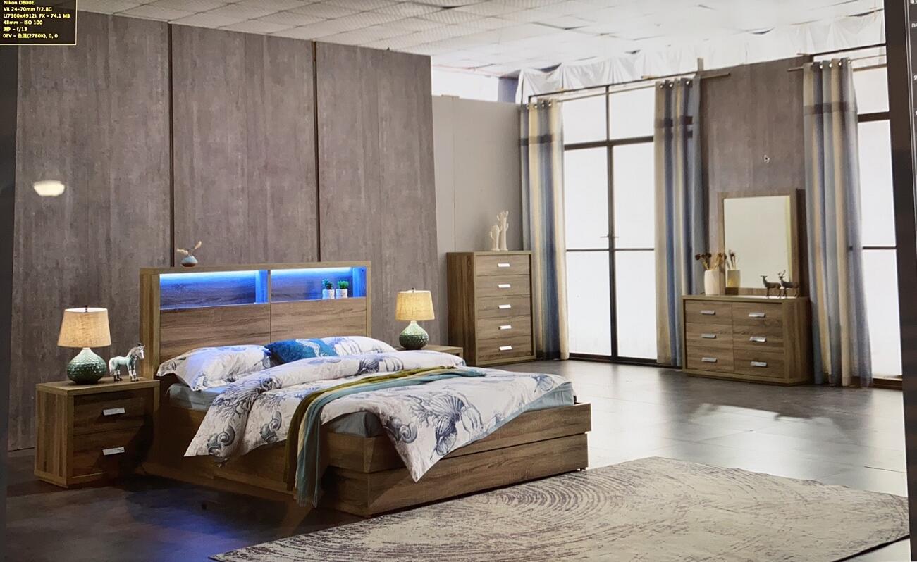 Milan 4 Piece Bedroom Suite