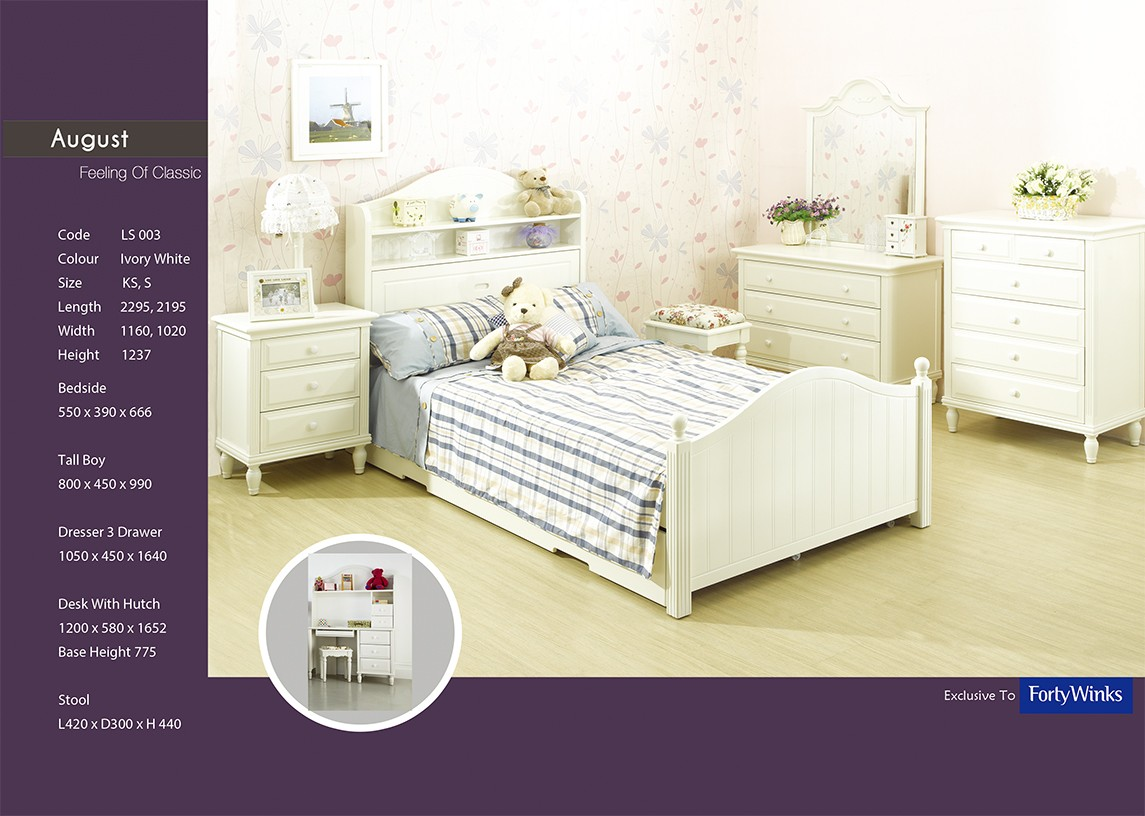 August Bed Frame
