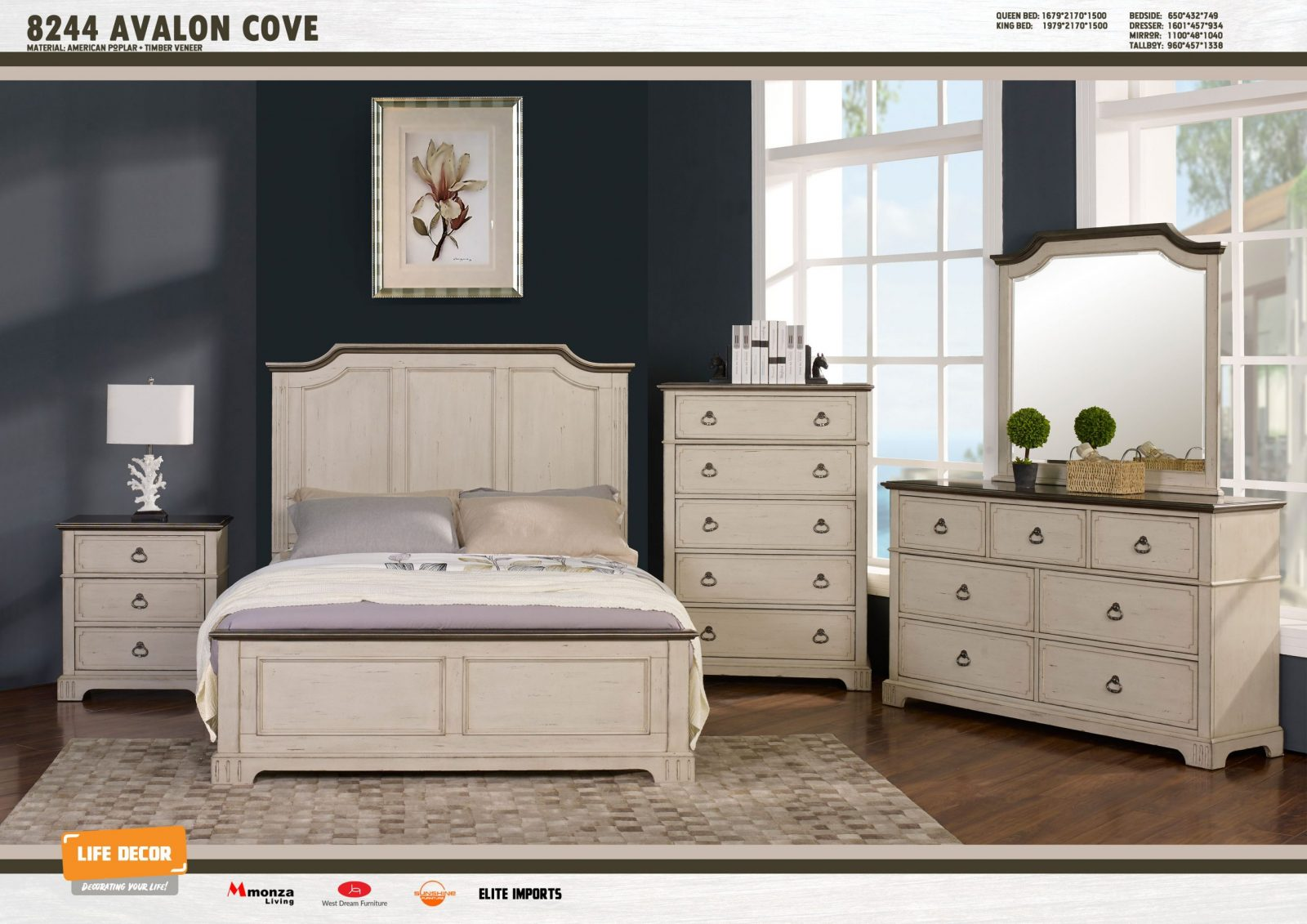 Avalon Cove 4 Piece Bedroom Suite